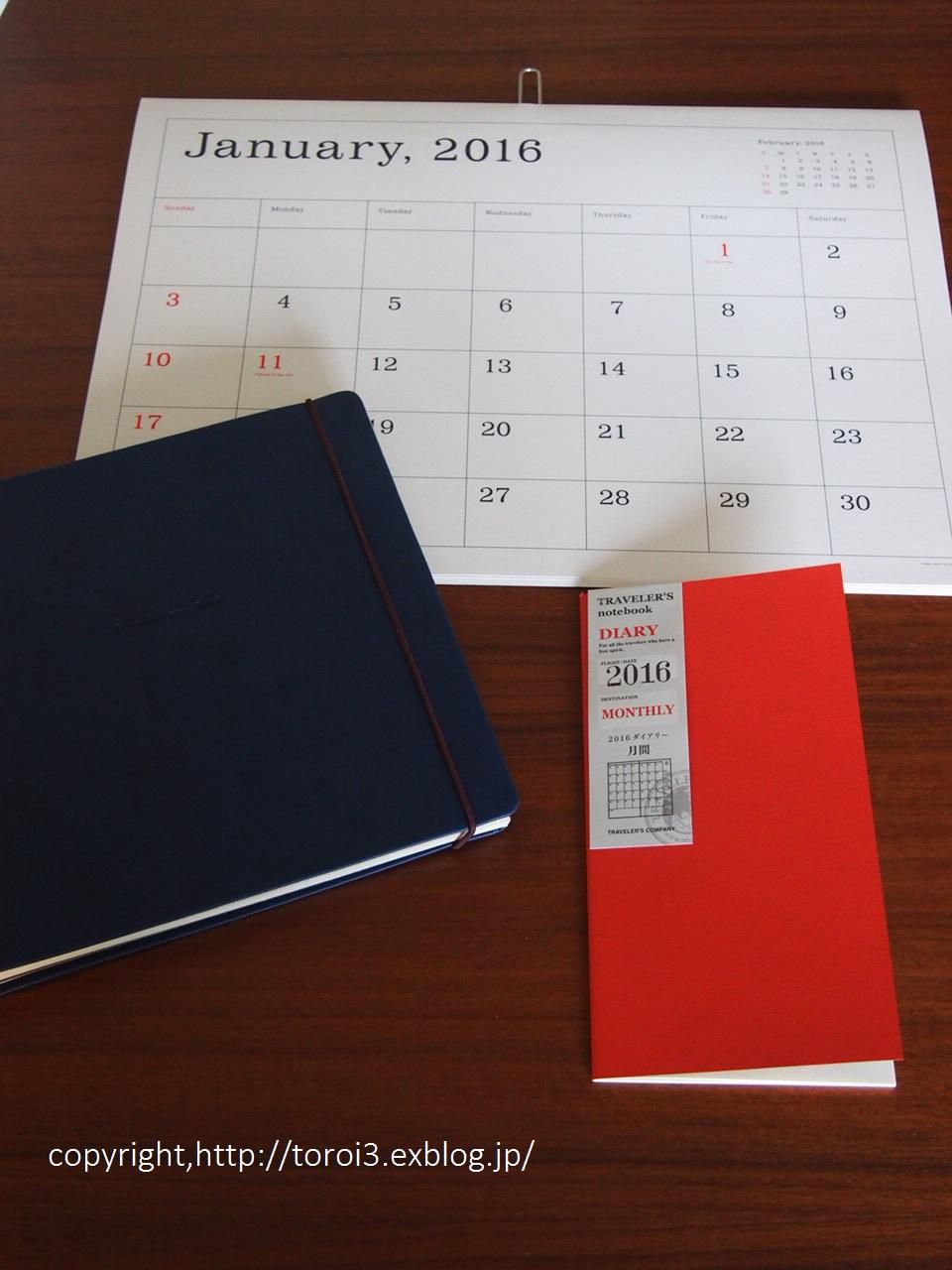 手帳派の人もカレンダー派の人も必見。お洒落で可愛いデザイン集合。のサムネイル画像