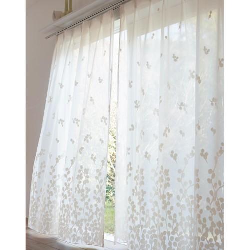 【必読】カーテンをクリーニングする時に知っておくべきポイントのサムネイル画像