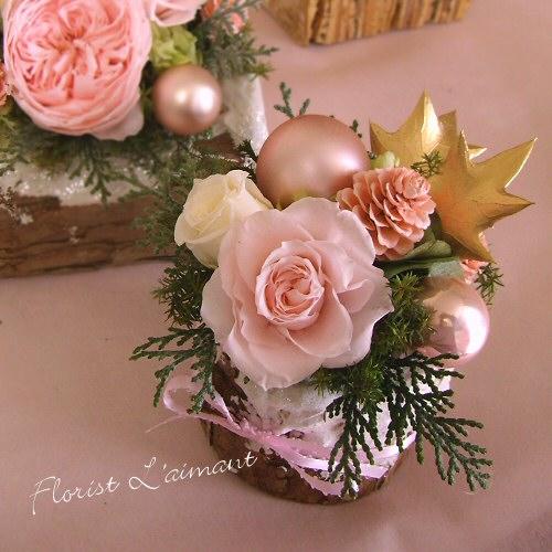 魔法の花【プリザーブドフラワー】の作り方♡美しさは永遠にのサムネイル画像