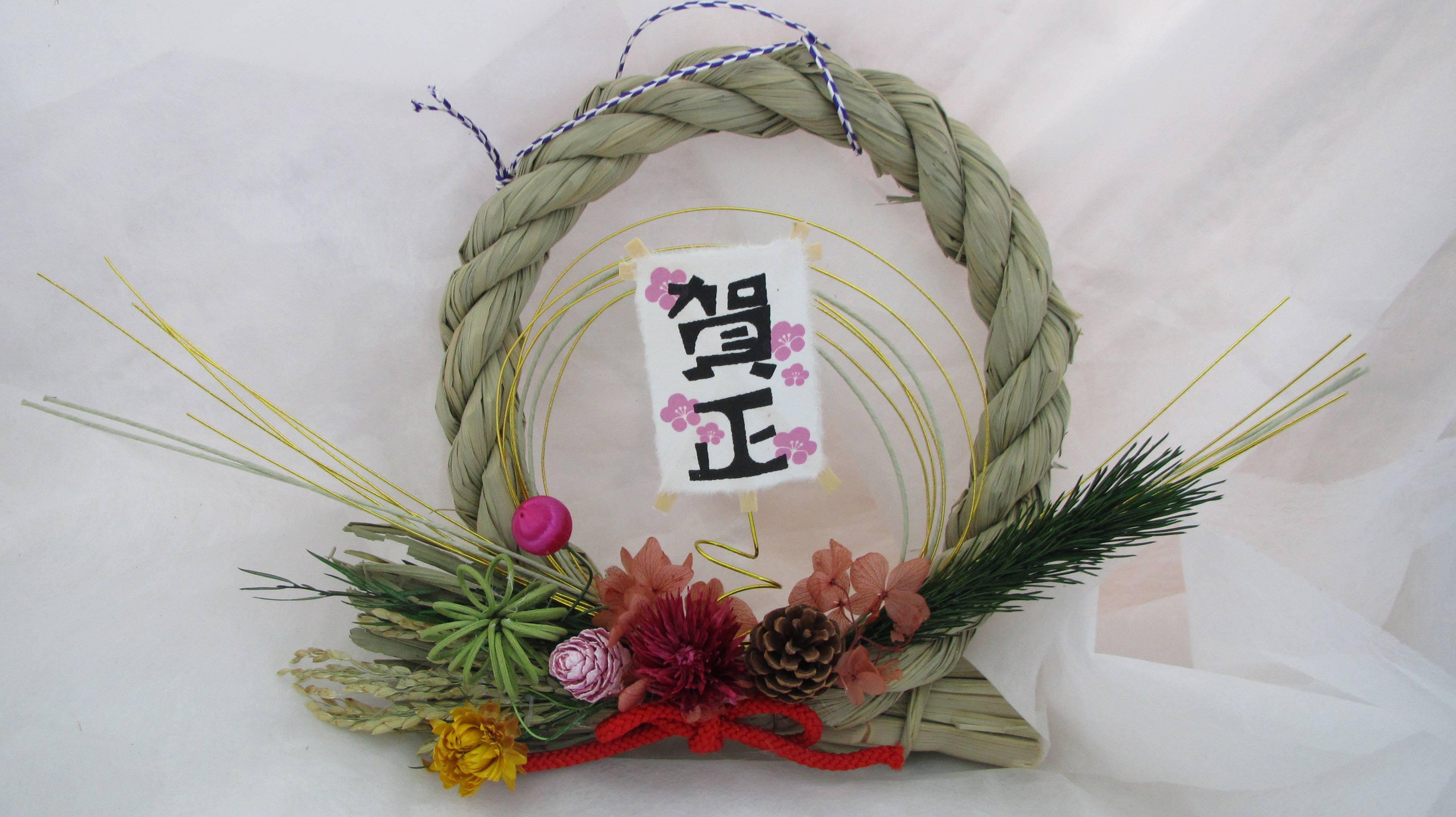 【かんたん】お正月飾りを手作りしてみませんか?【おしゃれ】のサムネイル画像