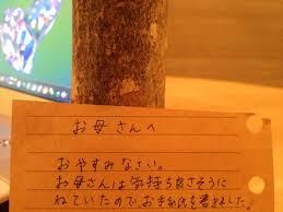 どうしても捨てられない!大切な手紙の収納アイデアご紹介!のサムネイル画像