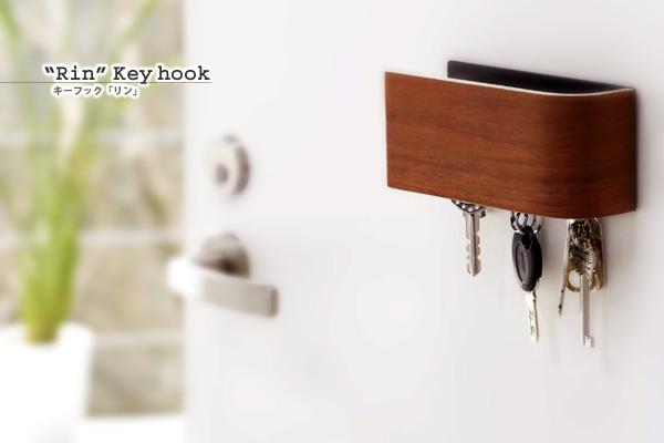 鍵の収納ってどうしてる?簡単便利な収納方法ってあるかしら?のサムネイル画像