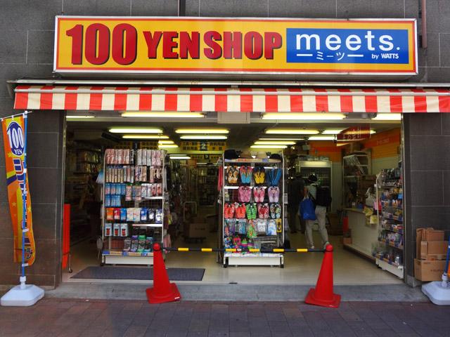 本当に100円!?人気100円ショップ【セリア】売れ筋商品をご紹介!のサムネイル画像