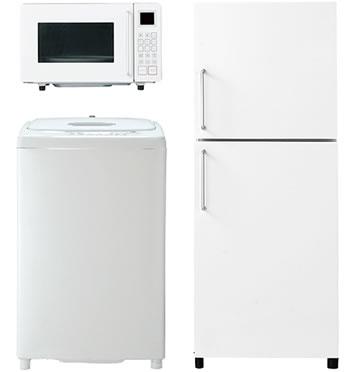 無印良品家電インテリア?冷蔵庫をインテリアと捉えておしゃれに♪のサムネイル画像
