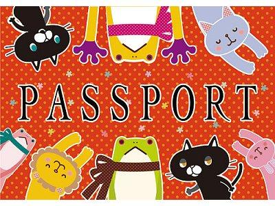 可愛い雑貨がたくさん揃っているパスポートってお店知ってますか?のサムネイル画像