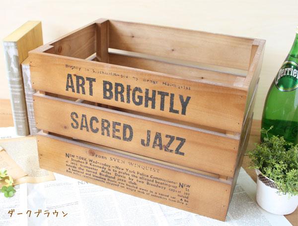 ガーデニングをデザインするとき、木箱を使ったものを考えます。のサムネイル画像