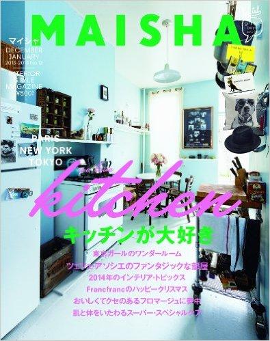 《DIY好き必見♪♪》ホーム&キッチンのDIY雑誌の人気はどの雑誌??のサムネイル画像