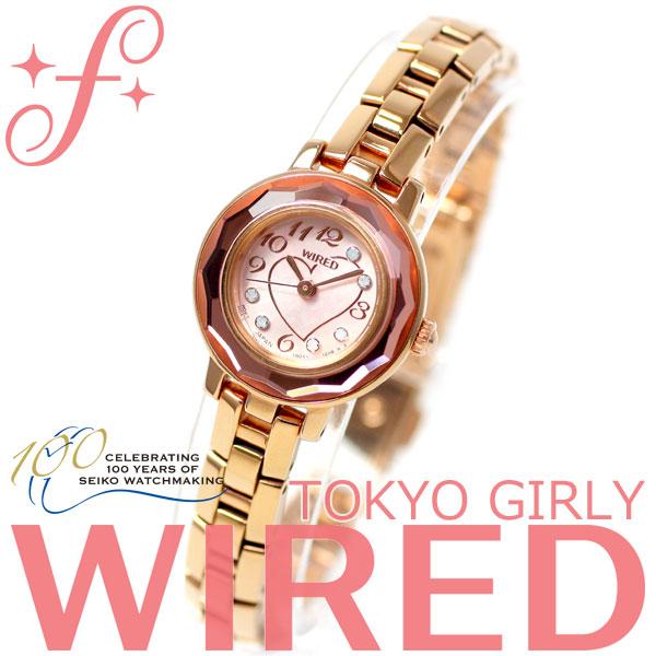 セイコー腕時計・ワイアード♪おしゃれを一緒に楽しみませんか?のサムネイル画像