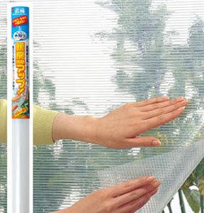 衝撃事実!窓断熱シートの効果は無い?防寒対策に有効なものとは?のサムネイル画像