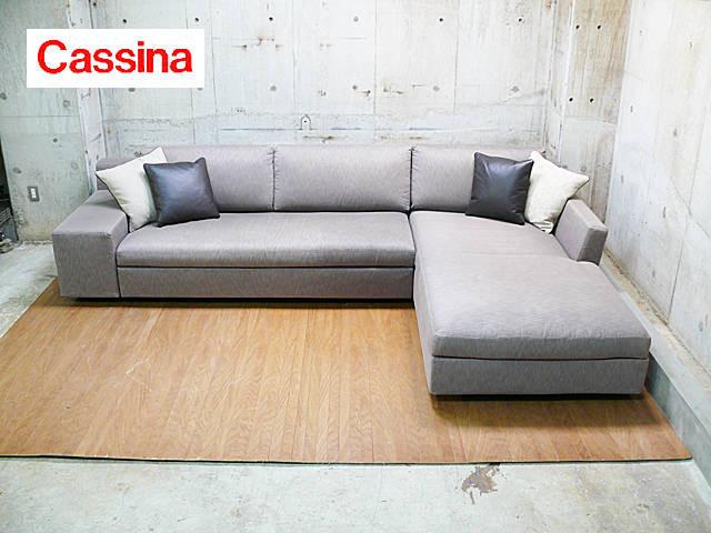 高級輸入家具・ソファブランド《カッシーナ》のソファがすごい♪のサムネイル画像