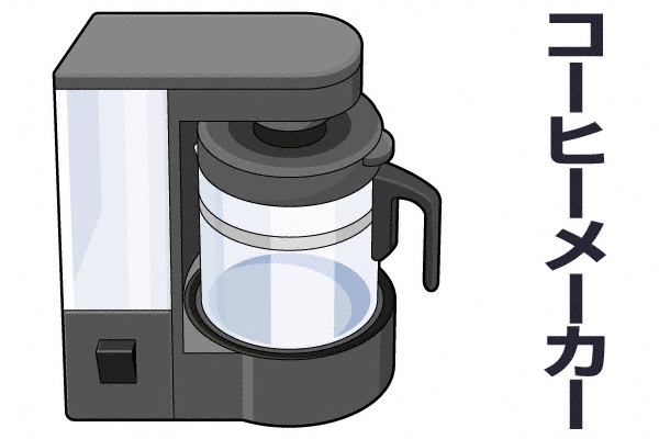 【人気のコーヒーメーカー特集】満足度の高いコーヒーメーカーを紹介のサムネイル画像