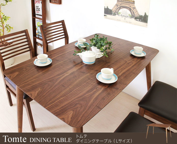 インテリアに合わせて、おしゃれなダイニングテーブルはいかが?のサムネイル画像