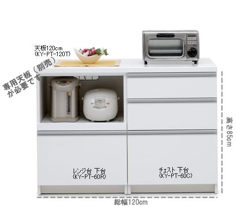 お住まいのキッチンに、レンジ台や、食器棚。便利に使ってください。のサムネイル画像