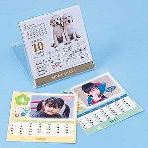 とっておきの写真がカレンダーに!?素敵なカレンダーを飾ろう☆のサムネイル画像