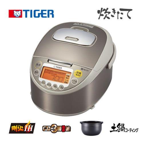 炊飯器は、毎日使うものです。売れ筋商品、値段を調べてみました!のサムネイル画像
