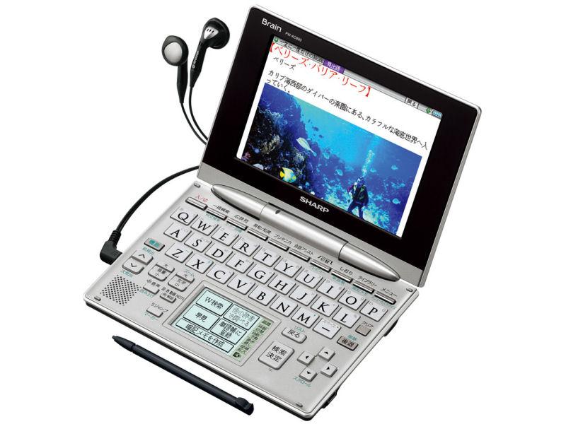 シャープの電子辞書はおすすめ!高性能な電子辞書を紹介します。のサムネイル画像