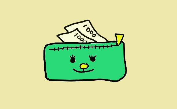 緑の財布を集めてみました。今年は緑って思ってるならチェックしてねのサムネイル画像
