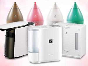 乾燥する冬に活躍加湿器の種類とは?加湿器の種類と機能紹介!のサムネイル画像