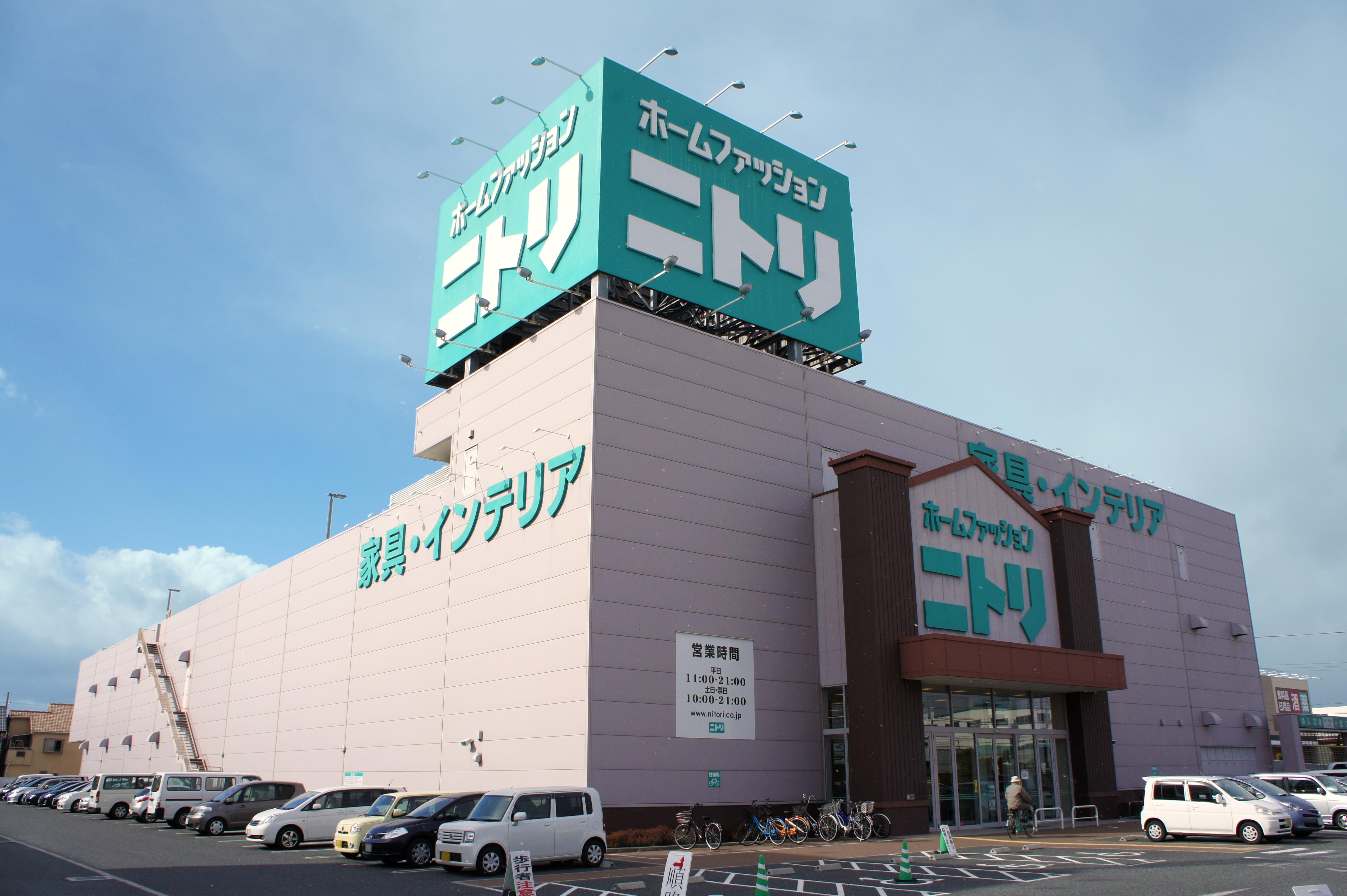 ニトリの店舗検索で日本全国にあるお店へお出かけしましょ♪のサムネイル画像
