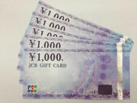 贈る前に確認したい!贈り物にも喜ばれる商品券の種類とマナー☆のサムネイル画像