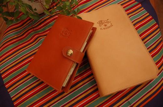オトナ女子は手帳から♡イルビゾンテの手帳で目指せデキル女!のサムネイル画像