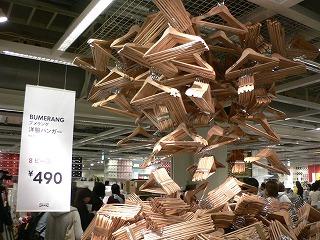 おしゃれで機能性も抜群の「IKEA」のハンガー。アレンジもおすすめ!のサムネイル画像