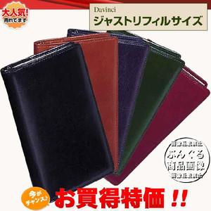 レイメイ藤井は、ダ・ヴィンチ システム手帳で、有名なメーカー!のサムネイル画像