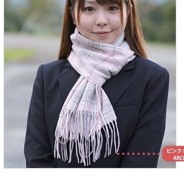 寒い冬のファッションアイテム!おすすめのマフラーを紹介します☆のサムネイル画像