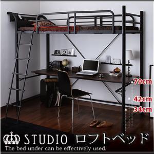 お部屋のスペースを有効活用!おすすめのロフトベッドを紹介します☆のサムネイル画像
