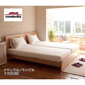 ダブルのすのこベッドで、ゆったりとした夜を過ごしましょう♪のサムネイル画像