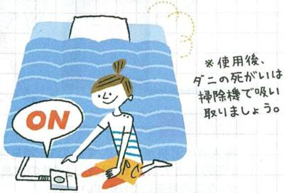 布団乾燥機を使ったダニ退治の効果などを、調べて、ご紹介します。のサムネイル画像
