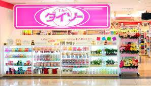 今旬のダイソーで買えるおすすめの商品をたくさん紹介します!のサムネイル画像