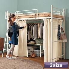 お部屋を手広く使うために。ロフト式ベッドで快適広々生活GET!のサムネイル画像