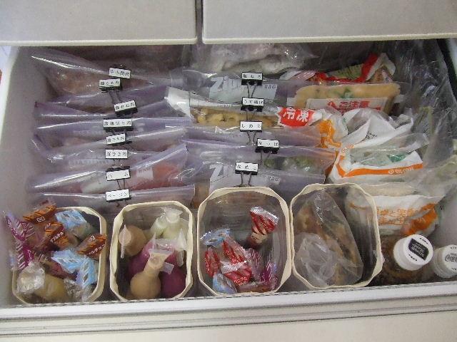 冷凍庫に、食品を上手に、収納するには、どうしたらいいでしょう?のサムネイル画像