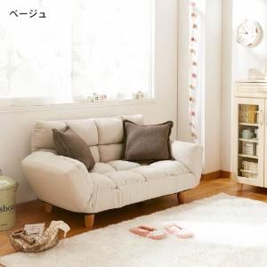 ソファを使って、一人暮らしを自分なりに満喫しましょう♪♪のサムネイル画像