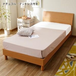 シングルベッドのサイズで、1人の夜の時間を楽しみましょう♪のサムネイル画像