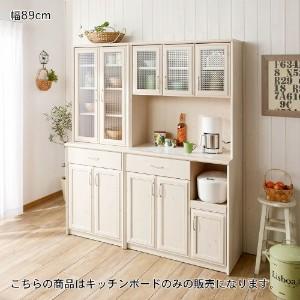 便利なキッチン家具を使って、キッチンに彩りを与えましょう♪のサムネイル画像