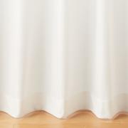 無印のカーテンを使って、楽しい新生活をスタートさせませんか?のサムネイル画像
