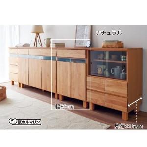 おしゃれな棚を使って、お部屋のインテリアをもっと楽しもう♪のサムネイル画像