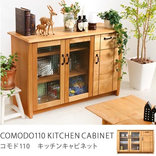 収納に便利なキャビネットで、キッチンをおしゃれにアレンジしよう♪のサムネイル画像