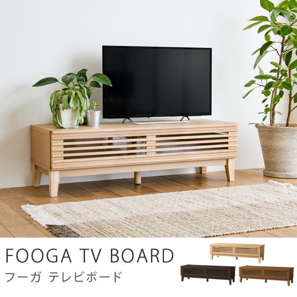 家具であるテレビボードを使って、お部屋にくつろぎの空間を♪のサムネイル画像