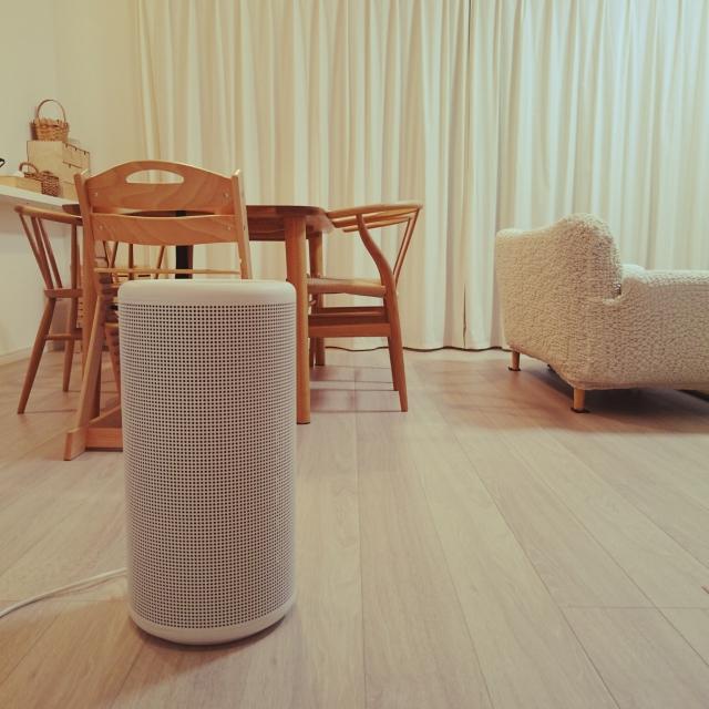 無印良品の空気清浄機を活用してお部屋の空気をリフレッシュ♪のサムネイル画像