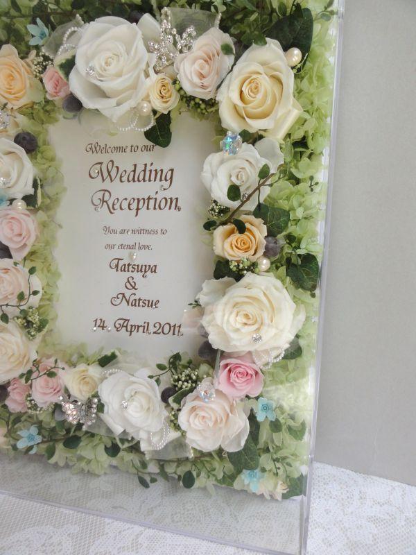 結婚式のウェルカムボードに使いたい!こだわりのおしゃれな額のサムネイル画像
