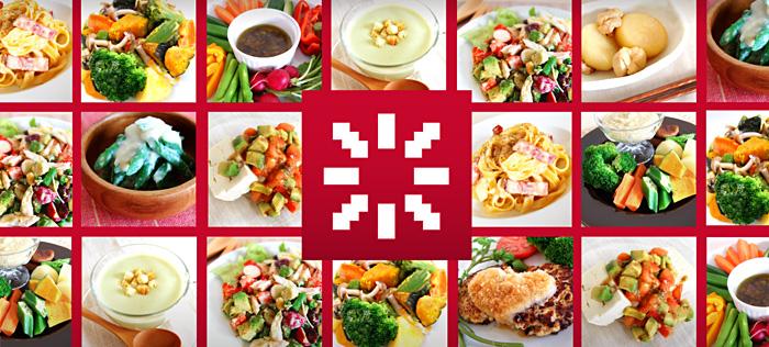クックパッドのアプリはとても便利♪ アプリを活用して料理名人に♪のサムネイル画像