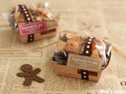 【初心者必見!】おいしいクッキーを簡単で素敵にラッピングしよう!のサムネイル画像