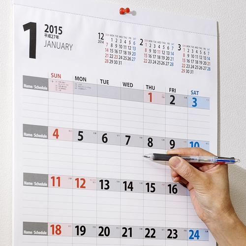 機能が大事?デザインが大事?おしゃれな壁掛けカレンダーをご紹介☆のサムネイル画像