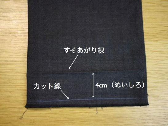 手縫いだと裾上げが面倒……! ミシンで裾上げをする方法を大公開!のサムネイル画像