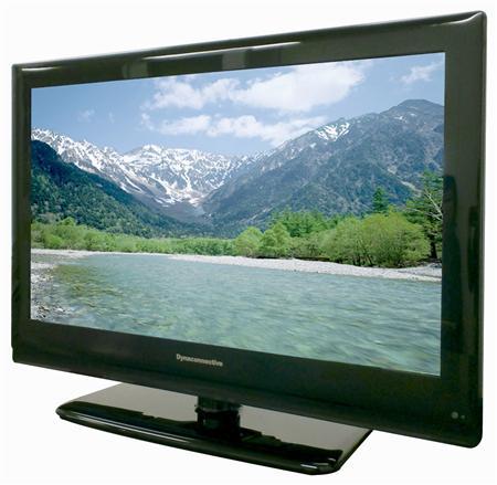 テレビを購入する前に!選び方のポイント&機種を比較してみようのサムネイル画像