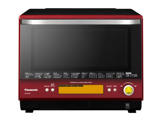 オーブンは忙しい人の味方☆賢い使い方を覚えて便利に使いましょう!のサムネイル画像
