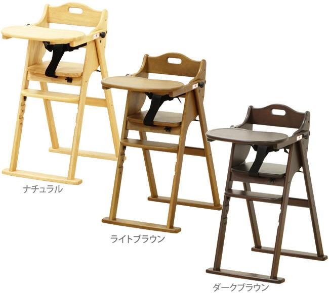 かわいい♪木製ベビーチェア☆子どものために選んでみませんか?のサムネイル画像